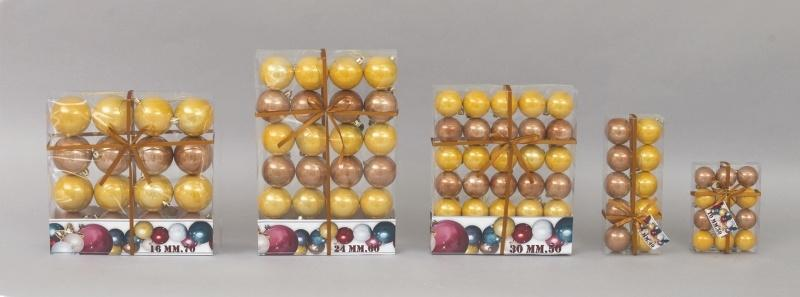 16 Sfere MM 70 Oro/Bronzo Perlate Assortiti in scatola Pvc